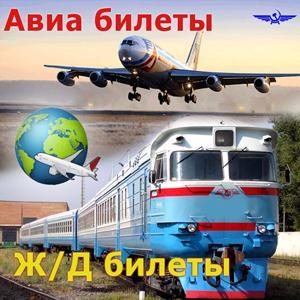 Авиа- и ж/д билеты Брежнева