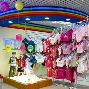 Детские магазины Брежнева