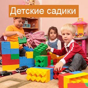Детские сады Брежнева