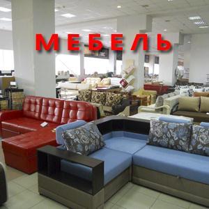 Магазины мебели Брежнева