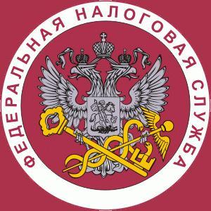 Налоговые инспекции, службы Брежнева