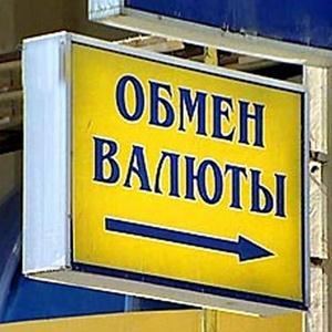 Обмен валют Брежнева