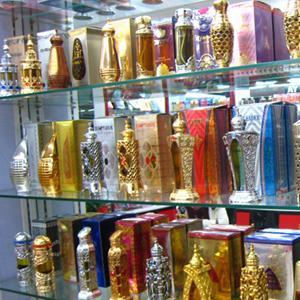 Парфюмерные магазины Брежнева