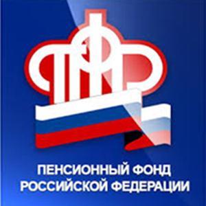 Пенсионные фонды Брежнева