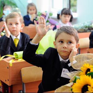 Школы Брежнева
