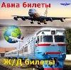 Авиа- и ж/д билеты в Брежневе