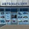 Автомагазины в Брежневе