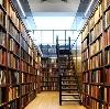 Библиотеки в Брежневе