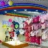 Детские магазины в Брежневе