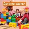 Детские сады в Брежневе