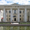 Дворцы и дома культуры в Брежневе