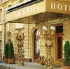 Гостиницы в Брежневе