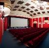 Кинотеатры в Брежневе