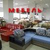 Магазины мебели в Брежневе