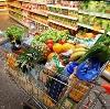 Магазины продуктов в Брежневе