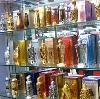 Парфюмерные магазины в Брежневе