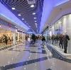 Торговые центры в Брежневе